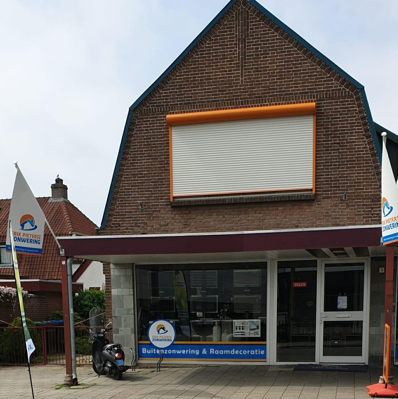 Erik pieterse - Foto winkel