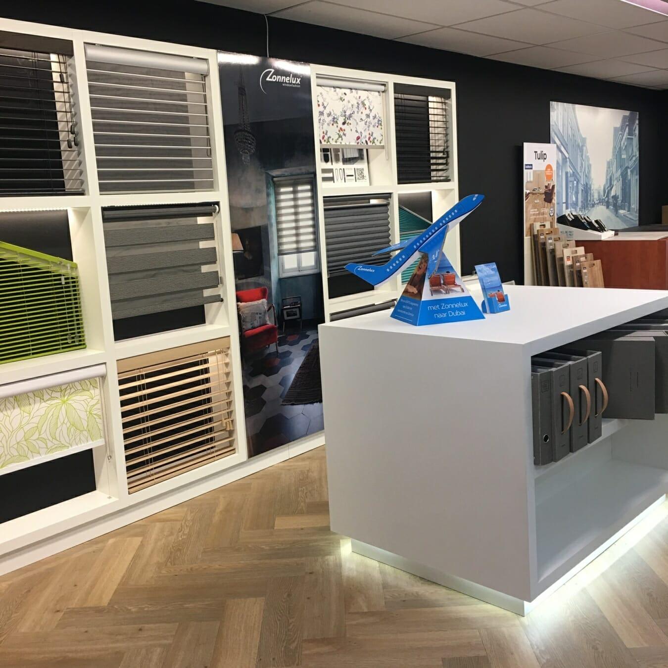Woninginrichting Van der Meer - showroom