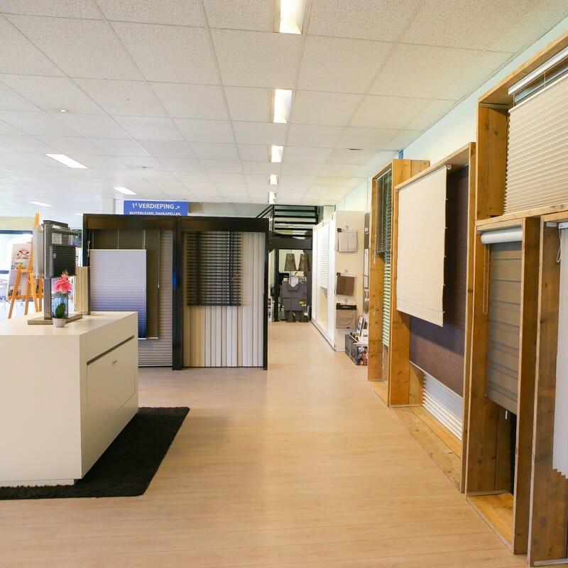 Zon en Scherm IJsselstein - showroom